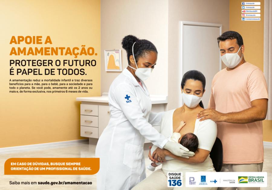 Center campanha amamentacao 20 1596625711
